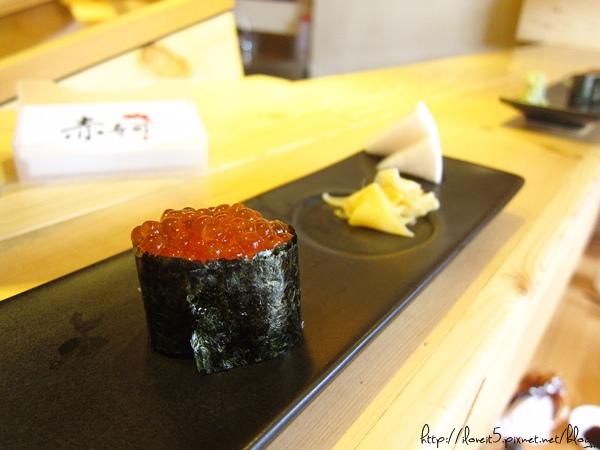 akasushi-8.JPG