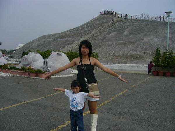 好大的鹽山