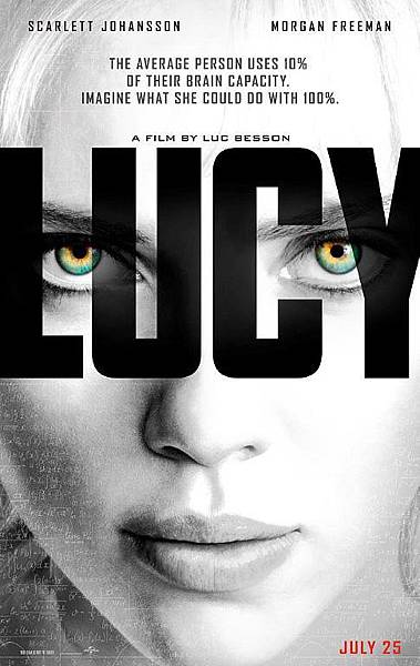 lucy 2