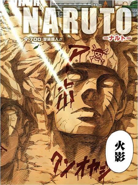 Naruto Uzumaki 102