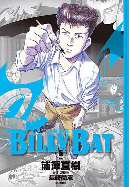 「BILLY BAT」的圖片搜尋結果