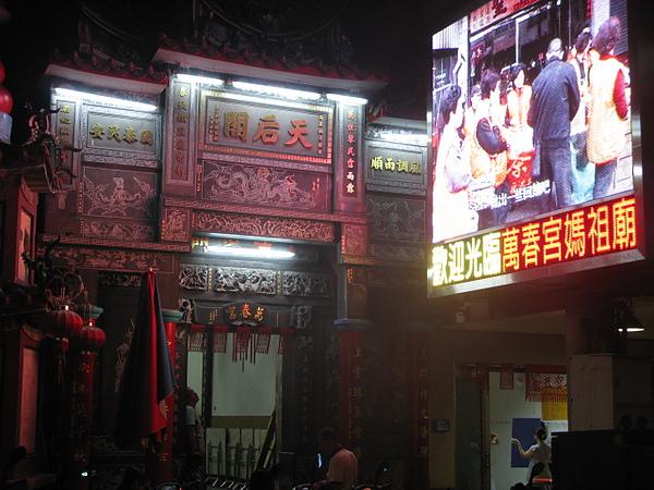 萬春宮LED大電視牆