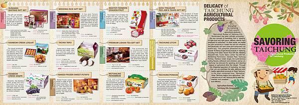台中農特產品摺頁英文版-完稿2-1