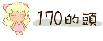20130922203441875