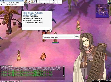 screen惡魔波利分流1023.jpg
