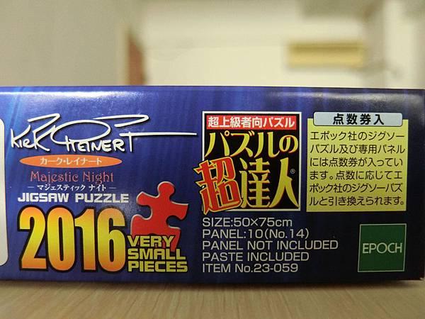 20150607-04.JPG