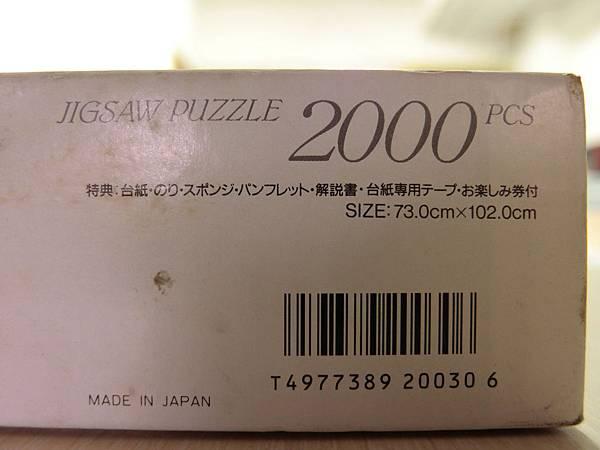 20150613-04.JPG