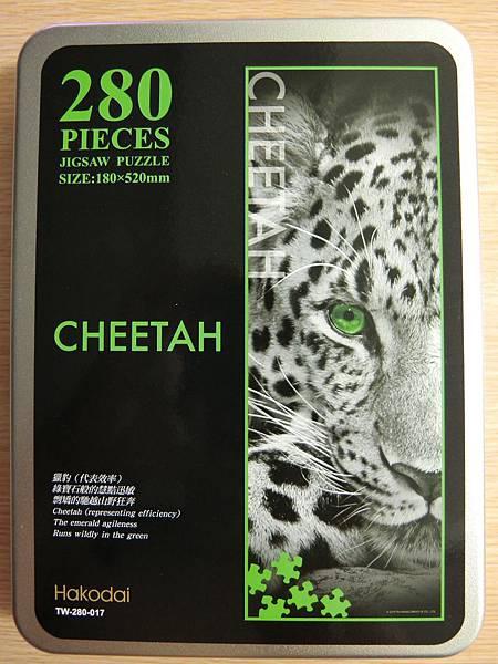 CIMG1212.JPG