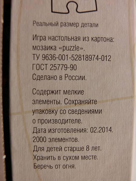 CIMG2389.JPG