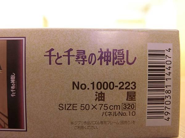 CIMG2463.JPG