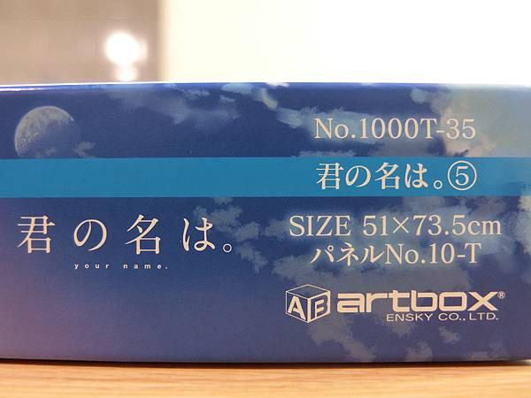 CIMG3266.JPG