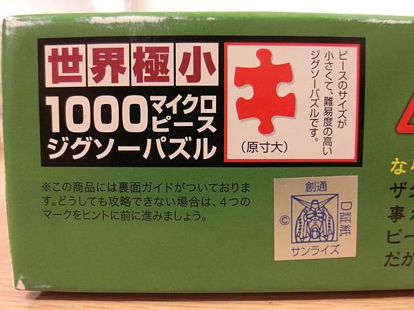 CIMG3539.JPG