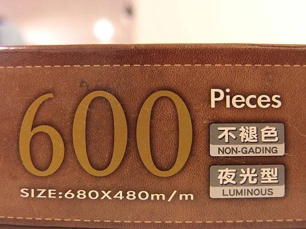CIMG3614.JPG