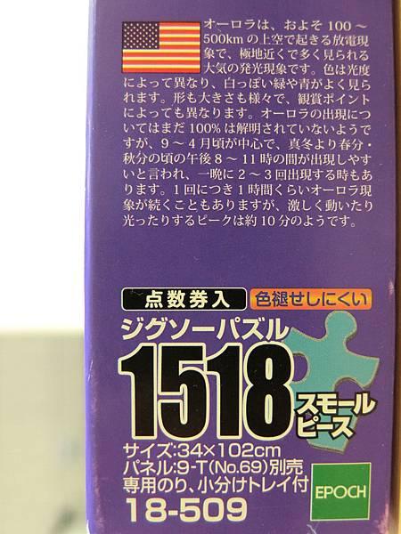 CIMG3697.JPG