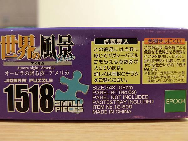 CIMG3692.JPG
