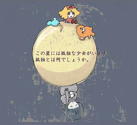 星の玉子さま(STAR EGG).jpg