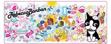 rebecca-bonbon20140519_c2