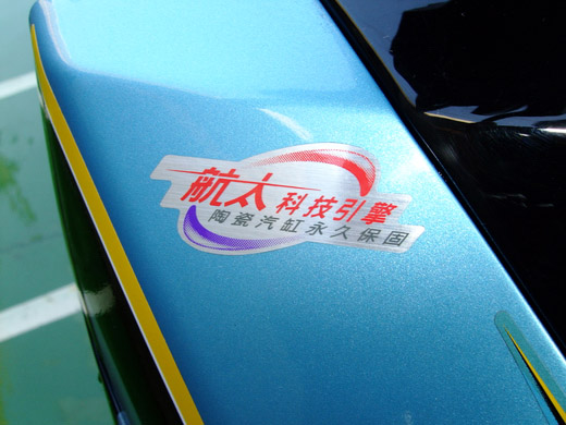 DSCF0003.JPG