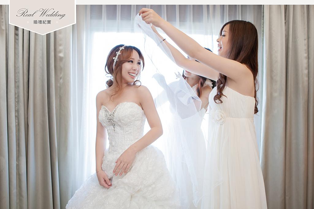 婚禮報價.jpg