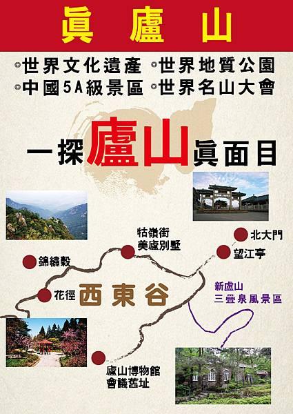 字卡地圖-01.jpg
