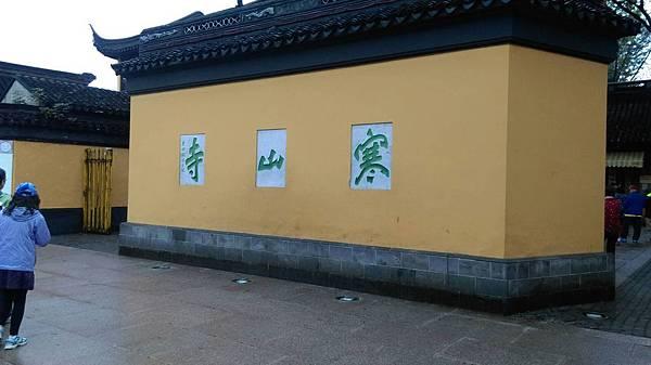 蟹蟹蘇揚~蘇州揚州秋楓詩意美食美景五日團