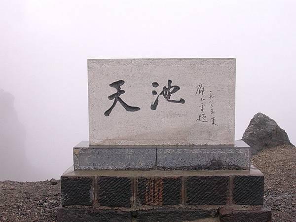 愛旅遊_【東北四季遊】白色戀人~長白山‧霧淞‧美食6日