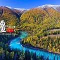20170203新疆18+1日完美版_01標頭-01
