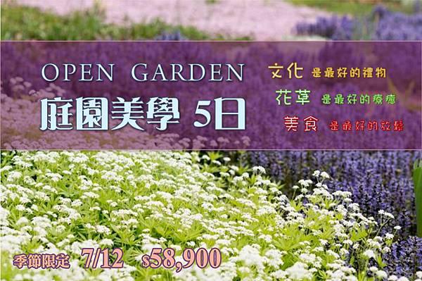 愛旅遊_達人陳秋伶老師帶路,北海道花藝見學!(02)66001688