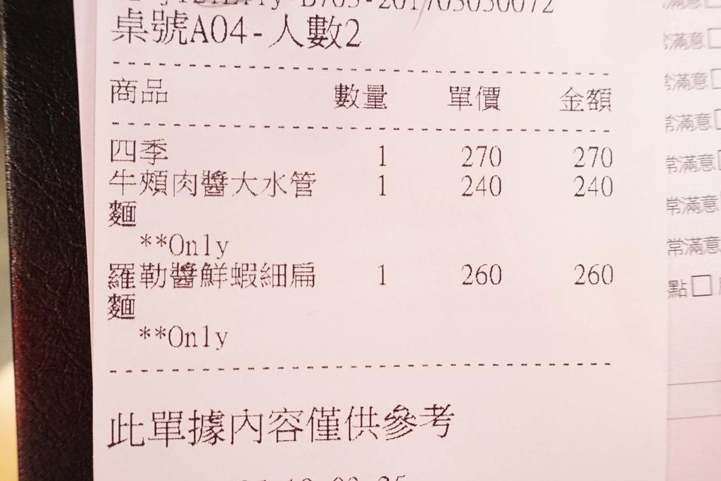 DSC00267.JPG