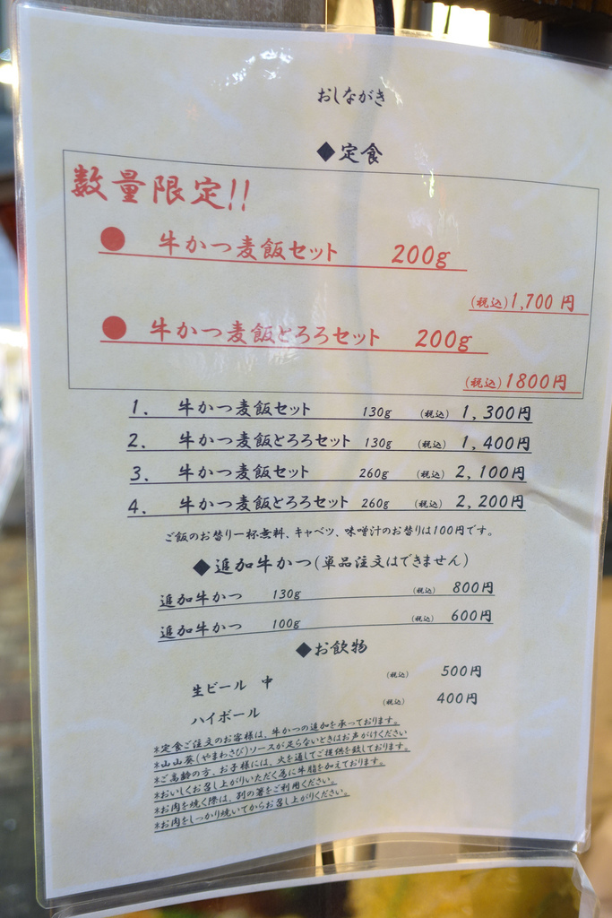 DSC04770.JPG