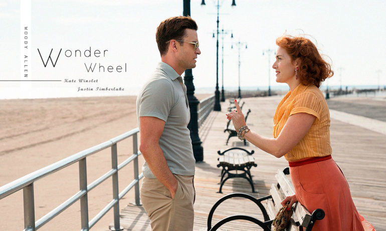 adaymag-wonder-wheel-01-e1507187559419-770x461.jpg