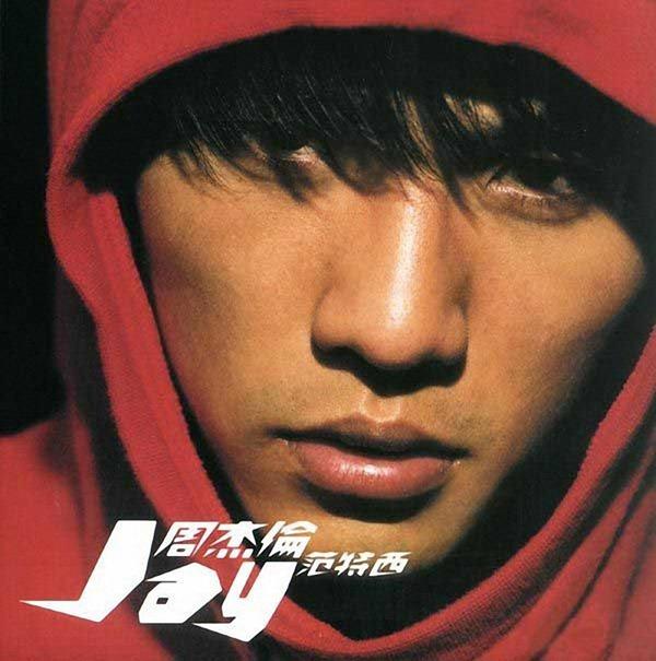 b14-jay-chou-fantasy
