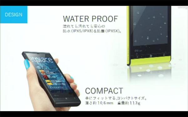 Fujitsu-Toshiba_0003_Layer-18