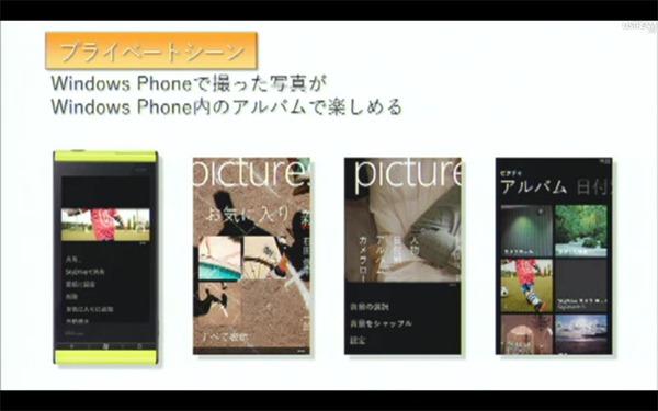 Fujitsu-Toshiba_0016_Layer-5