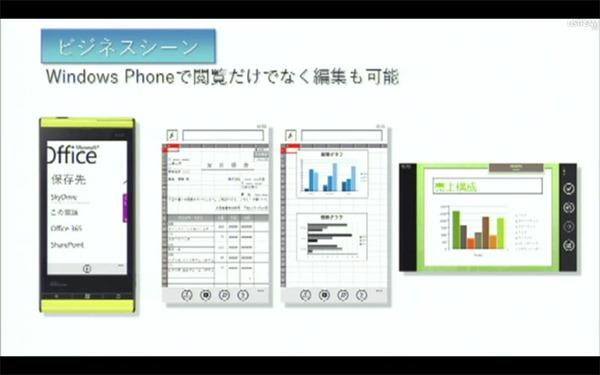Fujitsu-Toshiba_0017_Layer-4