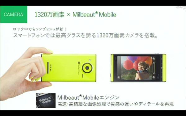 Fujitsu-Toshiba_0001_Layer-20