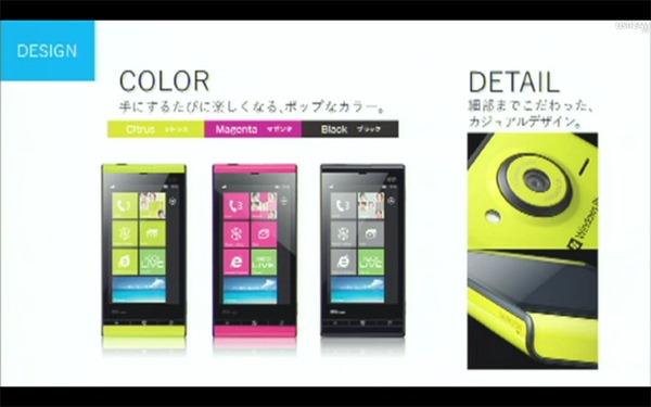 Fujitsu-Toshiba_0002_Layer-19