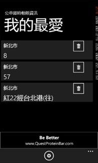 8e67a94c-d5f8-4f18-8096-edf9ae7a3dc4