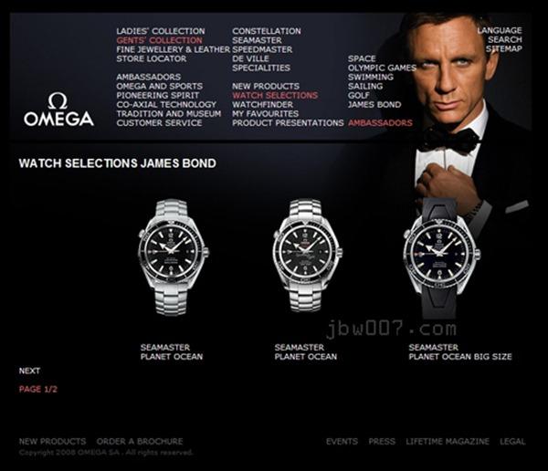 Omega-Quantum-of-Solace-James-Bond-20081001b1a_jbw007