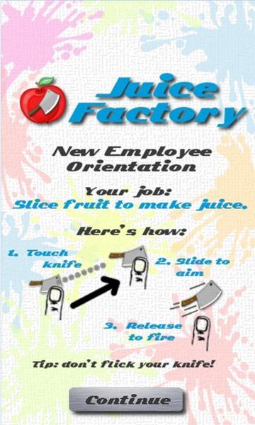Juice Factory_how