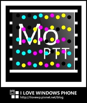 Mo_PTT_20121461658-01
