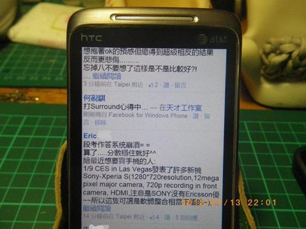 clip_image141
