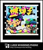 速球王_20121220504-01