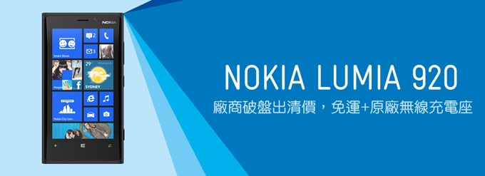 nokia-lumia-920-header-black