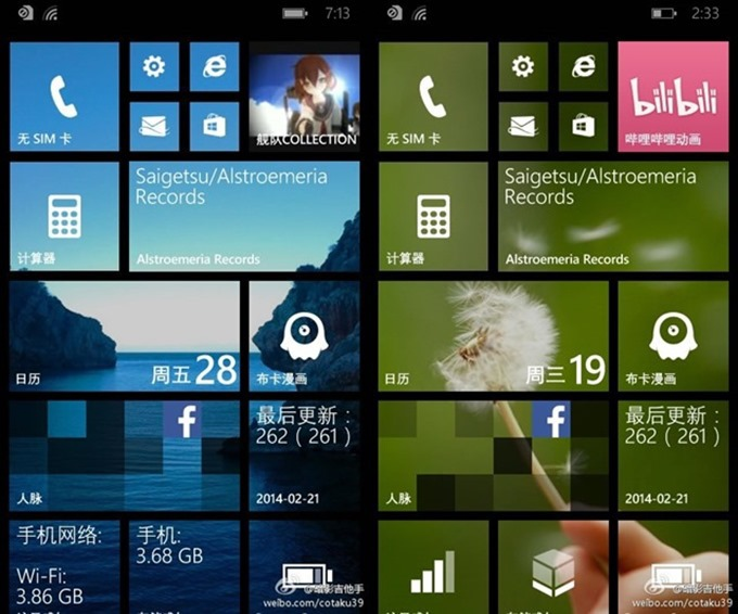 windows-phone-8-1-start-screen-background-livesino_thumb
