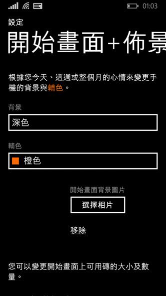 wp_ss_20140416_0001