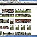 全螢幕擷取 201244 上午 012908