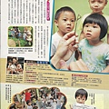 愛兒思媒體報導-壹周刊-2011年7月7日-2
