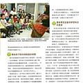 愛兒思媒體報導-學前教育2012年5月-3