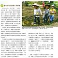 愛兒思媒體報導-學前教育2012年5月-4